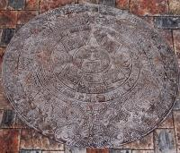 Small photo of Proline Aztec Calaender Medallion - Rental